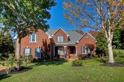 711 Saratoga Dr, Murfreesboro, TN 37130 - #: 1986955