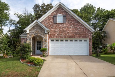 1709 Timber Pt, Nashville, TN 37214 - #: 1988884