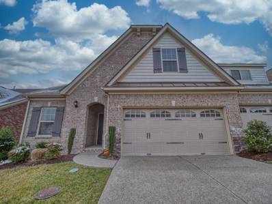 20 Misty Ct, Lebanon, TN 37090 - #: 2121569