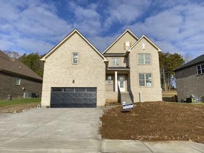 239 Crooked Creek Ln Lot 405, Hendersonville, TN 37075 - #: 2216696