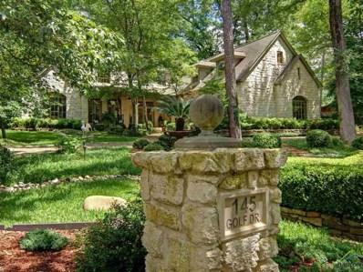 145 Golf Drive, Holly Lake Ranch, TX 75765 - #: 10115745
