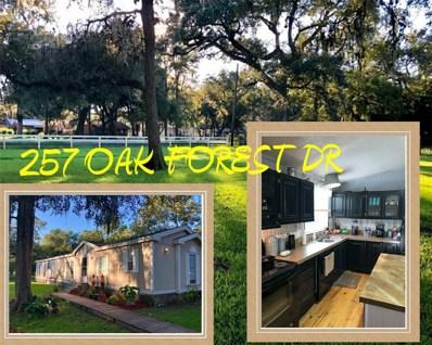 257 Oak Forest Drive, Van Vleck, TX 77482 - #: 33947520