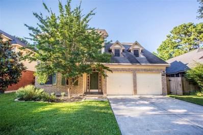 8307 Lake Crystal Drive, Houston, TX 77095 - #: 65574084