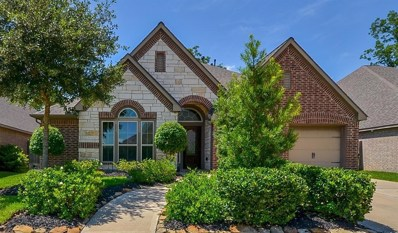 31 Bear Grove Drive, Missouri City, TX 77459 - #: 72070044