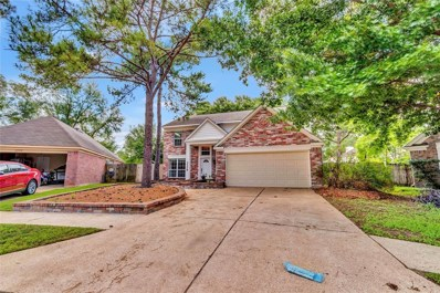 7778 Springville Drive, Houston, TX 77095 - #: 81714114