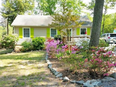 74 Laurel Lane, Cobbs Creek, VA 23035 - #: 10186542
