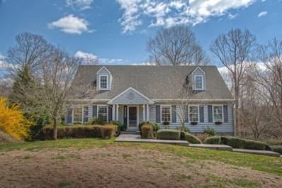 12 Crestwood Dr, Boones Mill, VA 24065 - #: 863669